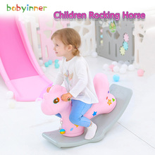 Babyinner Baby Ride on Toys Balance Kids Rocking Horse Chair Thickening Chassis Multifunctional PE Plastic Toys Indoor