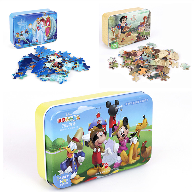 100 Piece Princess  Mickey Wooden Box Puzzle Early Education Children Bottom Box Puzzle Toys Christmas Gifts