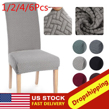 1/2/4/6Pcs Dining Chair Cover Spandex Jacquard Kitchen Dining Room Chair Slipcover Protector Case for Chair Seat Elastic Stretch
