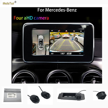 Bird View 360 Degree Panorama For Mercedes C GLE GLA CLA All Round View with Smart Guidelines Car Reversing Assistance System