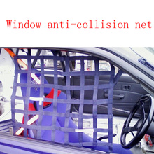 Universal Car Modified Nylon Window Safety Net Window Protection Net Car Window Safety Protection Tool red blue black marine bulwark ladder safety net safety net nylon rope springboard balcony stairs safety net rope 4 6m