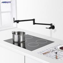 صنبور نحاسي لحوض المطبخ يُثبت على الحائط, حنفية سوداء لملئ الأواني بمخرج واحد بارد، قابلة للطي وللدوران 360 درجة