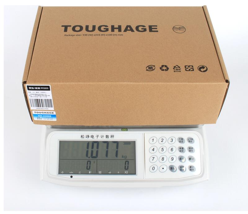 Toughouge-2