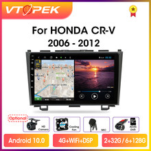 Автомобильная Мультимедийная система Vtopek, автомагнитола 2 din, 9 дюймов, 4G + WiFi, DSP, Android 10,0, GPS-навигация для Honda CRV CR-V 2006-2012