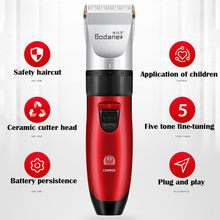 Electric Hair Clipper Rechargeable Shaver Low Noise Professional Hair Trimmer Cordless Men's Hair Cutting Machine Beard Trimer(China)