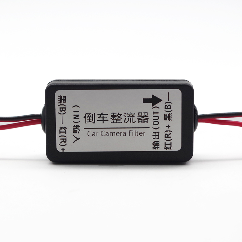 Car Reverse Rear View Camera 12V DC Capacitor Filter Rectifier For BMW For Audi For Skoda Etc With Interference Problem