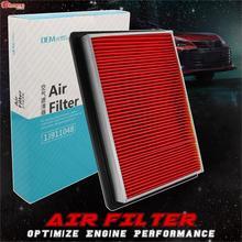 인피니티 FX35 FX37 50 QX70 S51 닛산 ZX300 쥬크 큐브 엔진 에어 필터 자동차 부품 16546 30P00 17220 P2F A01 자동차 액세서리