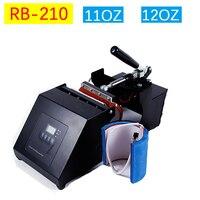 Chegam novas 2 em 1 máquina da imprensa da caneca impressora de sublimação máquina da imprensa do calor máquina de impressão da caneca impressora do copo para o copo 12 oz 11 oz