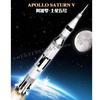 lepinblocks The NASAED Apollo Saturn V ideas Lunar Module Creator Rocket Model Building Block Bricks 11 Lunar Lander kids gifts 1