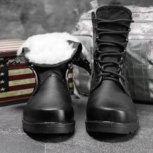 Натуральная шерсть; Зимние мужские ботинки; Обувь из натуральной