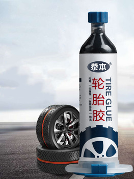 Naprawa opony mocny klej 30g opona samochodowa naprawa gumy specjalny klej naprawa opony boczne twarde uszkodzenie klej naprawa pęknięcia wypełnienie klej tanie i dobre opinie CN (pochodzenie) inny CL556 Klej w płynie 30 ml