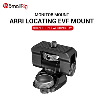 SmallRig Swivel 170 Degree & Tilt 360 Degree Monitor Mount with Arri Locating Pins Microphone Bracket Camera EVF Mount BSE2348 walkera camera mount g 3dh brushless gimbal with 360 degrees tilt control