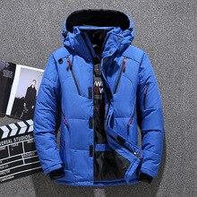 2019 Winter Men's Down Parka Jacket Coat, Male Sh