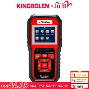 Image 1 - KONNWEI KW850 Code Reader Diagnostic Tool OBD2 Auto Scanner Battery voltage test Free update KW 850  OBDII EOBD Car Fault Engine