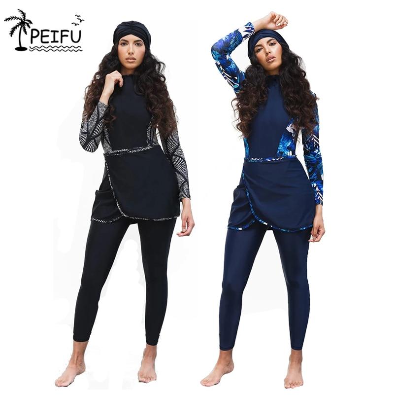 PEIFU 2020 мусульманские купальники для женщин скромный лоскутный хиджаб с длинными рукавами спортивный купальник 3 шт. мусульманская одежда дл...