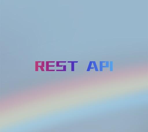 WordPress禁用 REST API