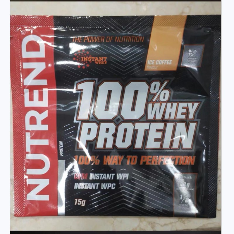 Nutrend muscle supplement whey protein powder nutrition isolate optimum festival top strengthening and energy bcaa 1 bag of 15g image