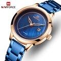 NAVIFORCE женские часы из нержавеющей стали женские наручные часы модные водонепроницаемые женские часы простые синие часы для девочек Relogio ...