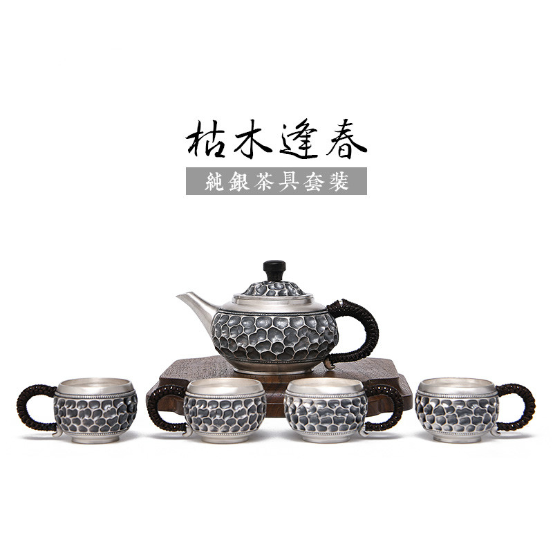 Silver Tea Set 999 Office Set Silver Kung Fu Tea Set Home Premium Gift Silver Tea Set Christmas Gift