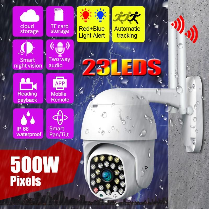 HD 1080P PTZ Wifi Camera OutdoorWireless Wifi Security Camera WaterproofNight Vision Smart Home Security Surveillance 23 LEDS