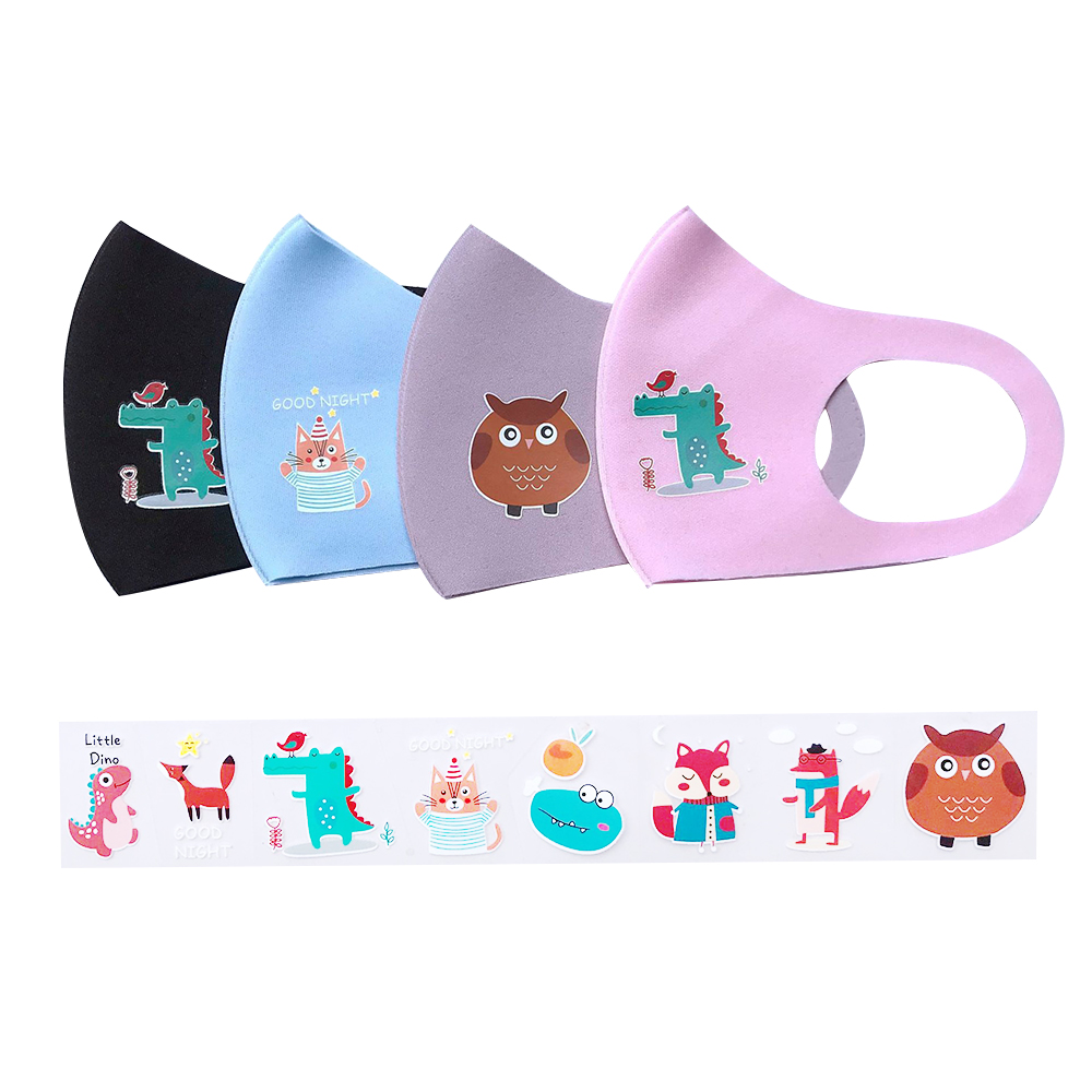 3pcs Kids Mouth Mask Anti Dust Activated Carbon  Cartoon Mask  Warm Dust Mask Fits 2-10 Years Old Kids (Random Pattern)