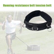 1 шт. спортивный пояс с эластичной веревкой пять крючков для трек поле тренировочное снаряжение для бега