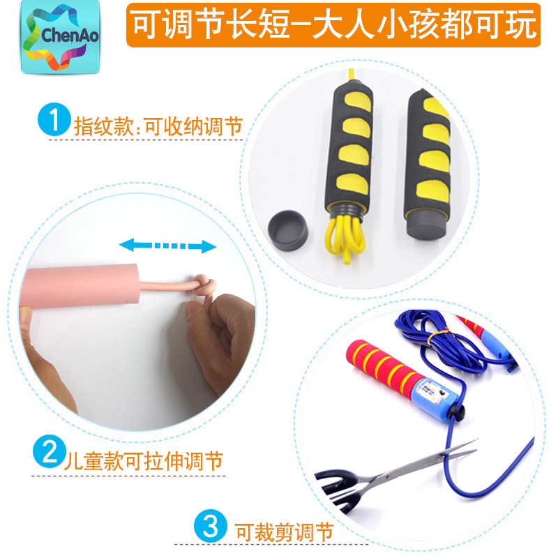 Children Jump Rope Sports Baby Jump Rope Young STUDENT'S Jump Rope Adjustable Beginner Jump Rope Kindergarten Non-Unisex