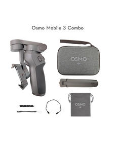 SDJI Osmo Mobile 3 is...