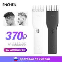 Tagliacapelli elettrico ENCHEN USB ricaricabile per uomo barbiere tagliacapelli professionale a basso rumore