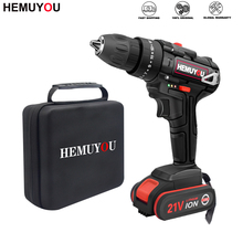 Drill Cordless Screwdriver Power-Tool Impact-Hammer Rechargeable Mini Household 21V 2-Speed