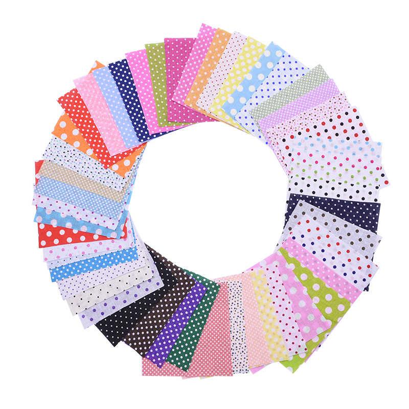 50pcs 사각형 10*10cm 다채로운 패치 워크 코 튼 원단 퀼트 소재 DIY 홈 분기 공예 바느질 직물