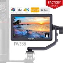 FEELWORLD FW568 5.5 inç DSLR kamera alan monitörü 4K HDMI Full HD 1920x1080 LCD IPS DC çıkış Video odak yardımcı kameralar için