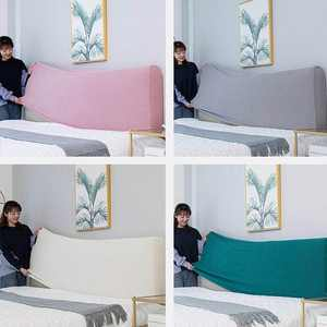 Headboard-Covers Bedspread Protective Pink Fabric Elastic-Cloth All-Inclusive Soft-Dust-Back