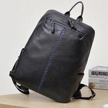 Мужской рюкзак, мужская кожаная дорожная сумка, деловая Повседневная сумка для компьютера, модный рюкзак
