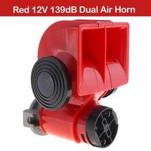 Красный Автомобильный рожковый улитка, компактный воздушный рожковый сигнал, 12 В, 136 дБ, супер громкий сигнал для автомобиля, мотоцикла, груз...