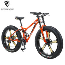 Foreknow adulto mountain fat bike 26 Polegada roda 30 velocidade variável de velocidade bicicleta homem corrida passeio estrada fora de estrada praia snowmobile mtb