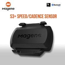 Magene S3 + sensore di velocità/cadenza ANT + tachimetro per Computer Bluetooth per Strava Garmin iGPSPORT Bryton Bike Computer Wireless