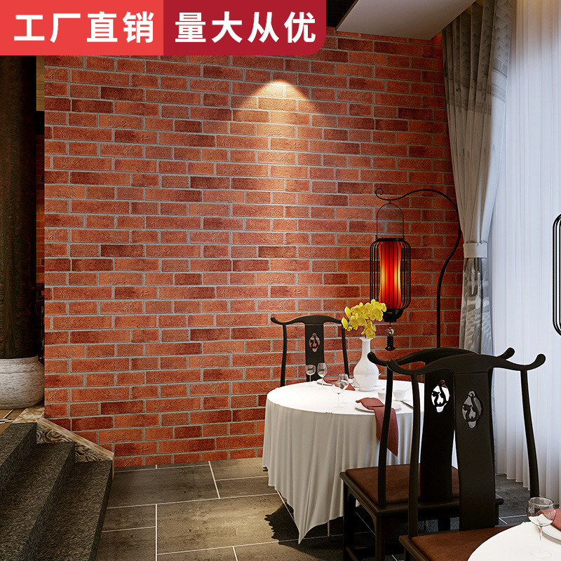Restaurant Bar Clothing Store Chinese Style Retro Nostalgic Antique Brick Block Brick Pattern Wallpaper Red Brick Wallpaper