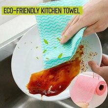 25 шт/рулон Экологичное кухонное полотенце неткаткаткаткатканевое кухонное чистящее полотенце ткань для посуды домашние чистящие полотенца