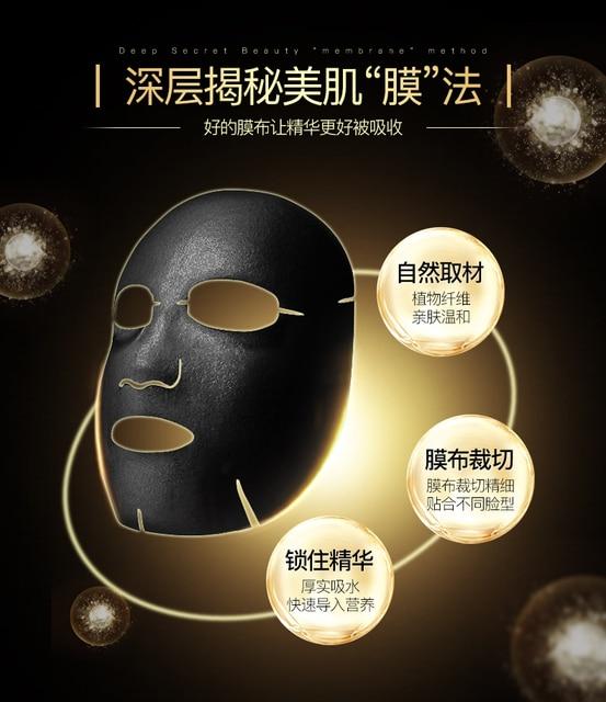 Face Facial Mask Replenishing water moisturizing Face Mask  Anti Aging korean smoothing masque collagen crystal facial mask 3