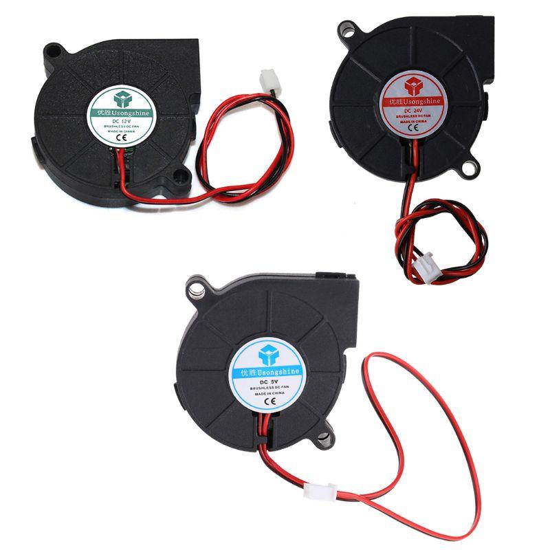 3D Printer Cooling Fan 5015 50x50x15mm Centrifugal Blower Fan 5V 12V 24V 2-Pin Brushless Cooling Cooler Fan  Dropship
