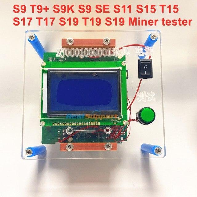 S9 T9 + S9K S9 se S11 S15 T15 S17 T17 S19 T19 S19プロ鉱夫テスターテスト · フィクスチャのためのメンテナンス