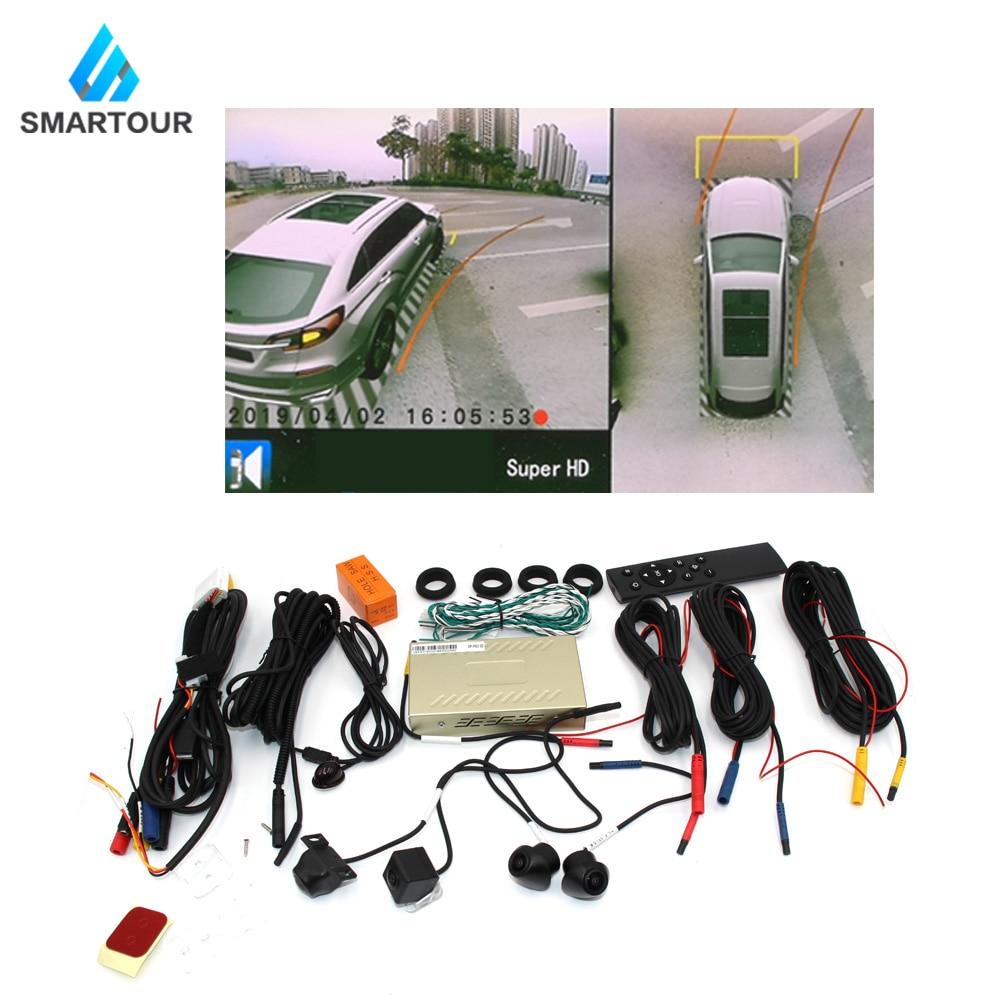 Smartour 360 Degree Bird View Panoramic System Waterproof Seamless 3D Starlight Night Vision Camera Car DVR Universal Recording
