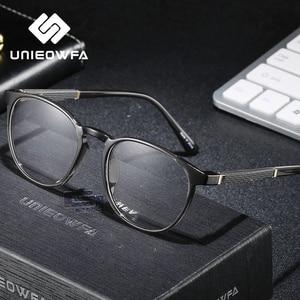 Image 2 - Retroรอบแว่นตากรอบสายตาสั้นกรอบแว่นตาวินเทจแว่นตาชายโปร่งใสแว่นตา
