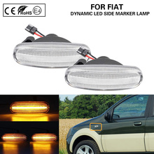 цена на For Fiat Stilo Panda Punto Evo Qubo Multipla Linea Idea Grande Doblo abarth Peugeot Citroen Dynamic Clear LED side marker light