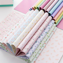 24 Sheets/Set 30.3 x 22.5cm Floral Wrapping Paper Book for Kids Birthday Holiday Baby Decor Paper Gift Wrap Craft Paper