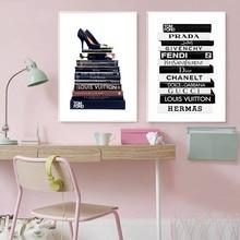 Cubierta de moda libros lienzo arte pintura póster moda libro pared arte impresión Vogue imagen icónica señoras habitación decoración de la pared del hogar