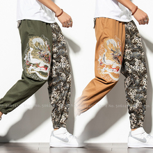Men Japanese Style Harajuku Wide Leg Trousers Traditional Ch