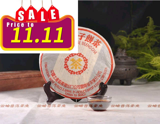 357g Chinese Yunnan Ripe Puer Tea 7572 001 China Puerh Tea Pu Er Health Care Pu Erh The Tea For Weight Loss Products *