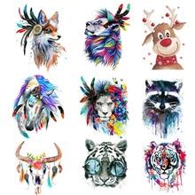 Нашивки с изображением волка единорога, тигра, перьев, железные полосатые наклейки для одежды, термопечать, а-уровень, моющиеся, сделай сам, термопередача